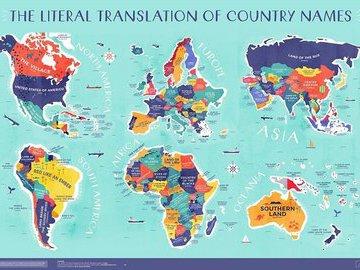 Страны в атласе названы как бы по-настоящему. Не обошлось без курьёзов