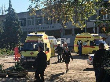 Взрыв в Керчи: террористический акт?
