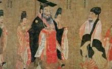 Древний Китай: что он нам дал?