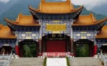 Древний Китай: бумага, деньги, компас и другие достижения - готово