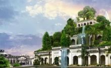 Висячие сады Семирамиды создавались для царицы. Ей не нравился Вавилон