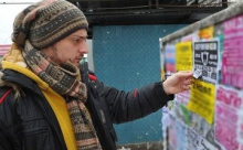 Российскую молодежь после ВУЗа ждет безработица