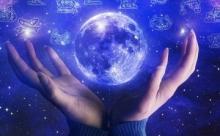 Что ожидает нас в третью декаду месяца с 21 по 28 февраля. Предсказания астрологов