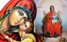 Исцеляющая сила Богородицы