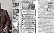 """Как в России появилась """"желтая"""" пресса"""