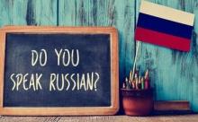 Русские слова, которые иностранцам не дано понять