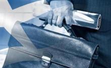 В посольство России в Греции неизвестные бросили гранату. Она взорвалась