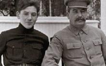 Василий Сталин был отпетым браконьером