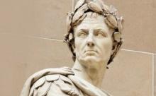 Великий полководец - Юлий Цезарь. Интересные факты его биографии