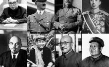Великие диктаторы мира (часть 3)