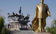 Туркменистан: факты, которых вы не знали