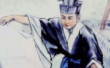 Бумага - изобретение древнего Китая № 1