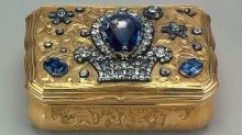 Бимаранская шкатулка - ценный золотой артефакт