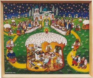 Как празднуют Пасху в европейских странах?