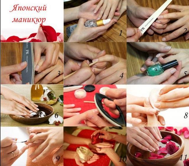 Японский маникюр полностью восстанавливает ногти