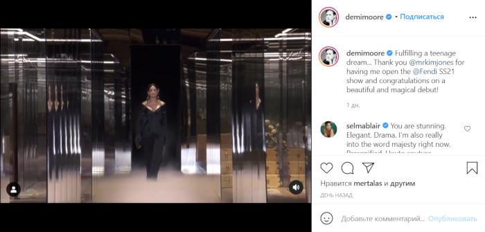 Деми Мур шокировала поклонников на показе мод в Париже