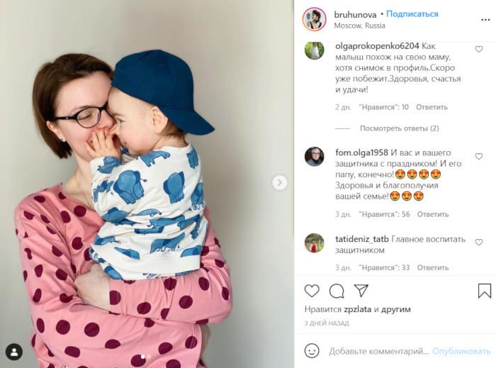 Юмористы прокомментировали слухи о второй беременности Брухуновой