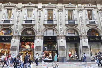 Милан - это не просто город моды