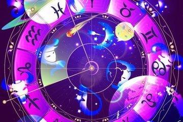 Женский гороскоп на неделю (18-24 ноября)