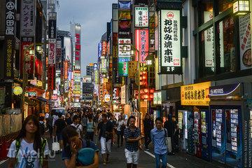 Японцы не хотят отдыхать в честь новой эпохи