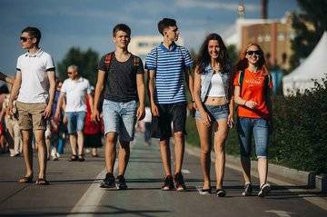 Уральская чиновница, оскорбившая молодежь, получила строгий выговор