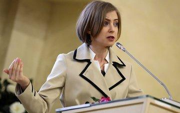 Наталья Поклонская рассказала, какие качества должны быть у женщины