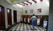 Китайцы делают приложение для поиска туалета