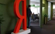 """В топ поисковых запросов """"Яндекс"""" вошли Игорь Акинфеев и Иосиф Кобзон"""