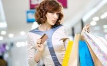 Экономим на шопинге