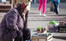 Как побороть бедность