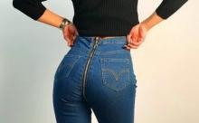 Ксения Бородина показала джинсы для модниц