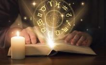 Женский гороскоп с 19 по 25 августа