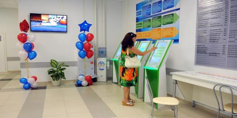 В Москве появятся поликлиники нового поколения
