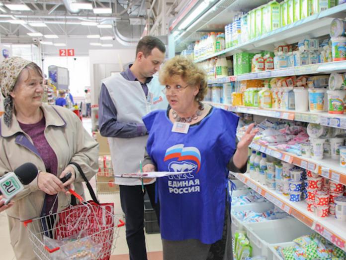 """""""Единая Россия"""" проверит качество молочной продукции"""