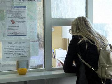 В Севастополе начали внедрять электронные медкарты пациента