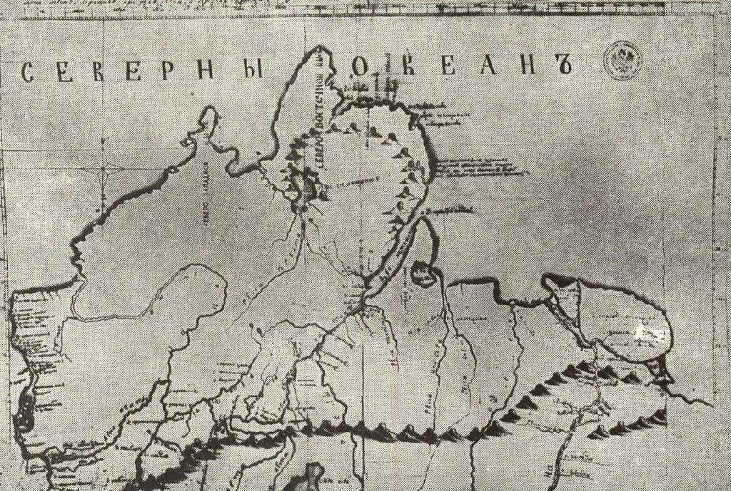 Доклад по географии братья лаптевы 9137
