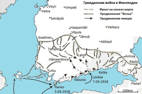 Первая казнь в СССР: как расстреляли героя Ледового похода. 383409.jpeg