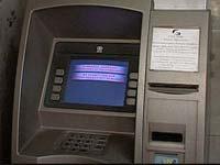 Уличные банкоматы