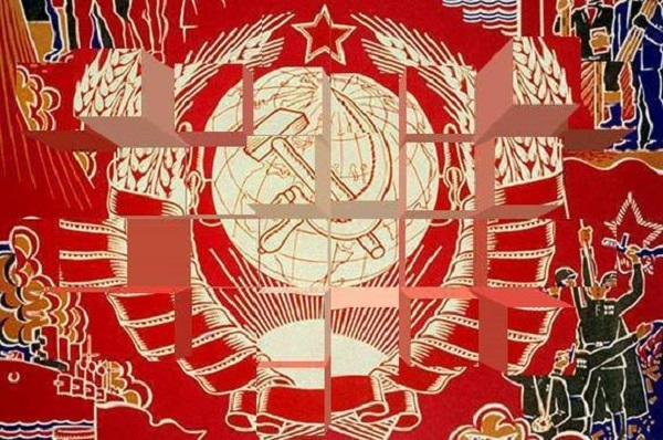 Картинки по запросу Ко дням Памяти СССР фото