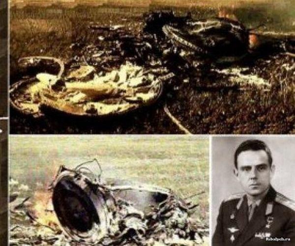 Гагарин пытался спасти Комарова…. 13646.jpeg