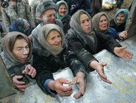 Что скрывает власть: россиян ждут нищие голодные годы