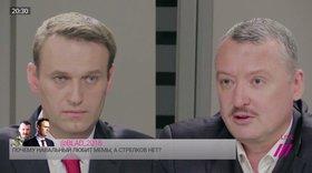 Дебаты Стрелков-Навальный: Кто и почему победил