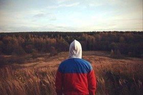 Социологи: россияне мечтают о стране-сверхдержаве