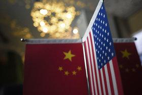 США предупредили Китай о начале холодной войны