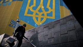 Украина окончательно сдастся США в день независимости