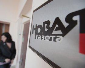 СМИ: Экс-сотрудница «Новой газеты» вытащила на свет все скелеты издания