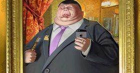 """Собраны """"антинародные"""" цитаты современных чиновников"""