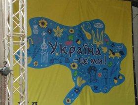 Парад независимости Украины прошел на фоне карты без Крыма