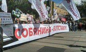 Политики превратили митинг против реновации в цирк