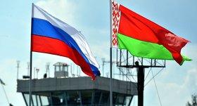 Росбелская федерация: Россия и Белоруссия создают конфедерацию
